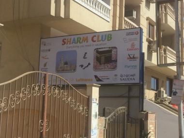 Sharm-club excursions